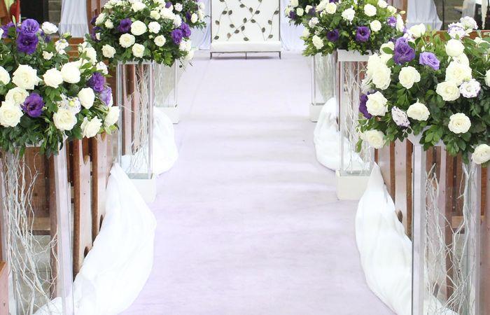 Lista Artykułów Zawierająca Tag Dekoracje ślubne